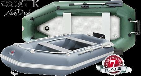 лодка юкона 290